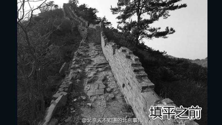 """شاهد سور الصين العظيم بعد عملية إعادة ترميم """"كارثية"""""""