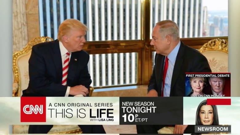 قبل المناظرة الانتخابية.. نتنياهو يلتقي ترامب وكلينتون
