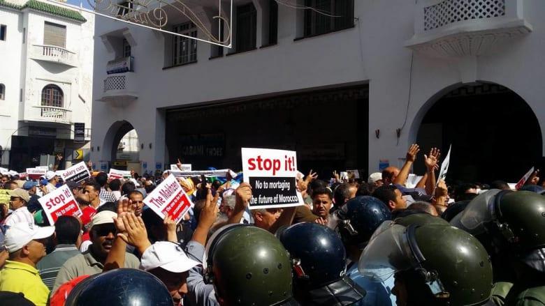 مسيرة احتجاجية بالرباط ضد قوانين التقاعد تتعرّض لتدخل أمني