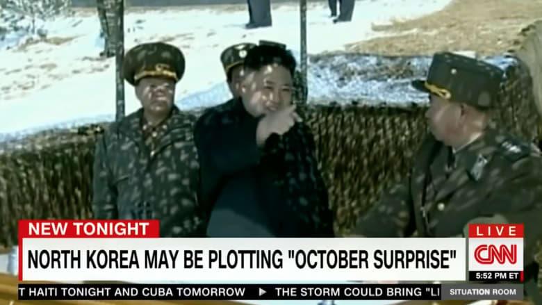 دراسة: توقعوا استفزازات كوريا الشمالية مع اقتراب الانتخابات الأمريكية