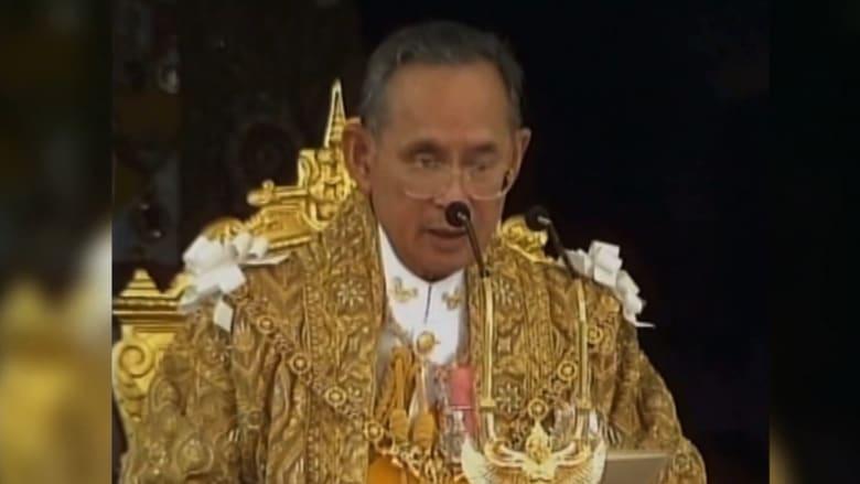 جلس على عرش تايلاند 70 عاماً.. من هو بوميبون أدولياديج؟