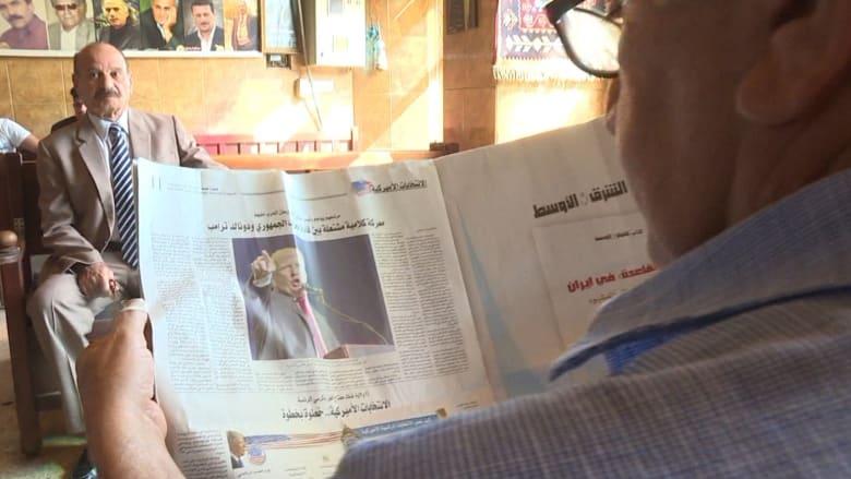 شاهد آراء عراقيين بالمرشح الأمريكي دونالد ترامب