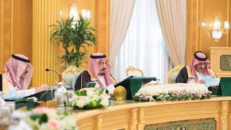 """مجلس الوزراء السعودي يجدد العزم على """"مكافحة"""" أنشطة حزب الله"""