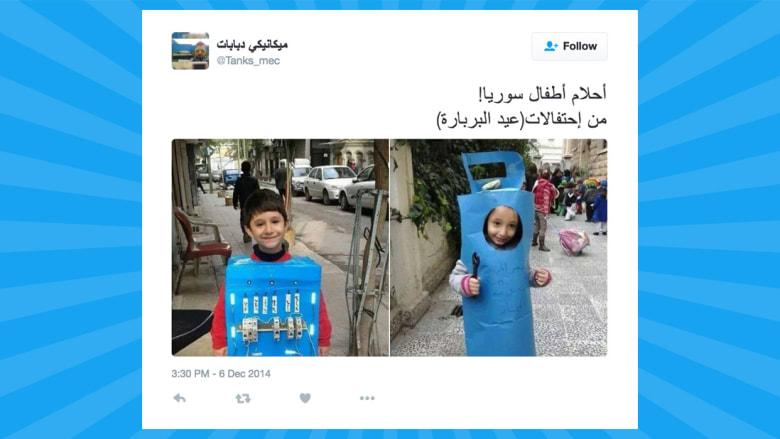 القرقيعان وبوجلود والبربارة.. نسخات عربية لعيد الهالوين؟