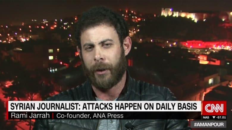 """صحفي سوري يرد لـCNN على المعلم وتصريح """"لا نقصف المدنيين بحلب"""""""