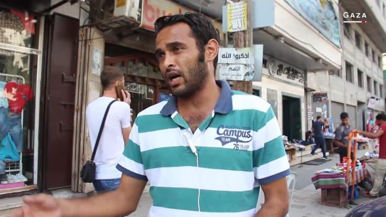 شاهد آراء الشارع من غزة: كلينتون أو ترامب.. المهم من سيرفع الحصار؟