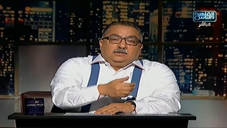 إعلامي مصري: فوز ترامب أحرج أجهزة الدولة بمصر