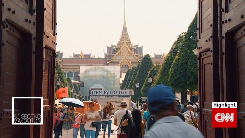"""جولة سياحية في """"القلب النابض"""" لجنوب شرق آسيا في دقيقة واحدة"""