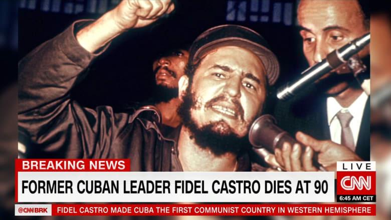 كل ما تحتاج معرفته عن حياة فيديل كاسترو