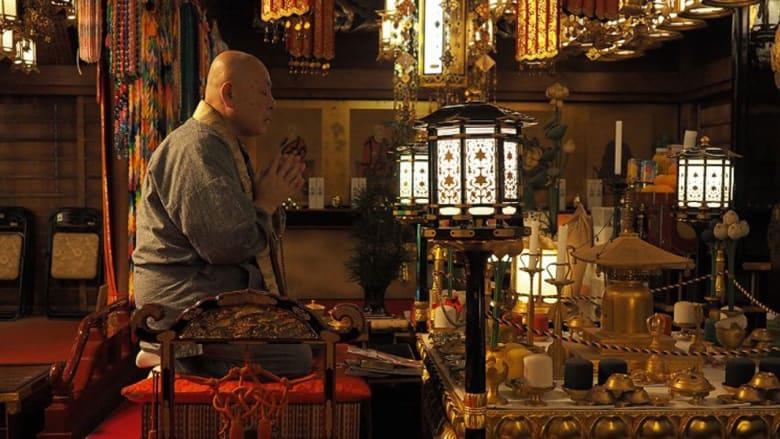 للنساء في اليابان..معبد مخصص لأثدائهن
