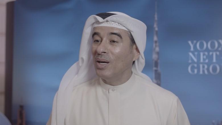 محمد العبار: التجارة الإلكترونية حديث الساعة والبيانات محمية