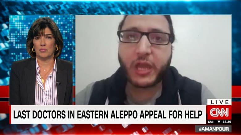 أحد آخر أطباء شرق حلب لـCNN: كل يوم أسوأ من قبله