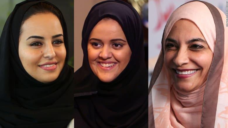 سيدات أعمال سعوديات: نحن نرغب بقيادة السيارة
