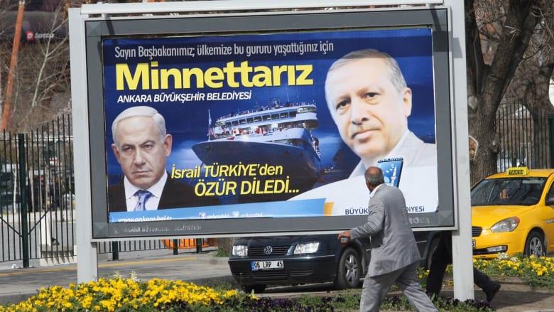 """تركيا تسقط الدعوى القضائية ضد مسؤولين إسرائيليين حول هجوم """"مرمرة"""""""