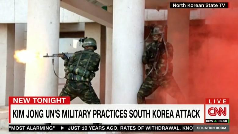 """قوات كوريا الشمالية تنفذ هجوماً وهمياً على """"البيت الأزرق"""""""