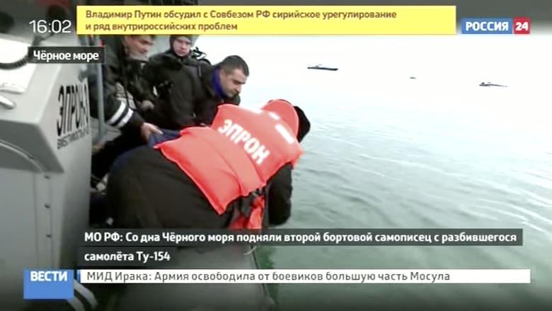 فرق البحث الروسية تعثر على الصندوق الأسود الثاني للطائرة المتحطمة