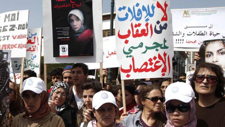 بداية جلسات قضية اغتصاب فتاة مغربية وُجدت ميتة في بئر وفق حقوقيين