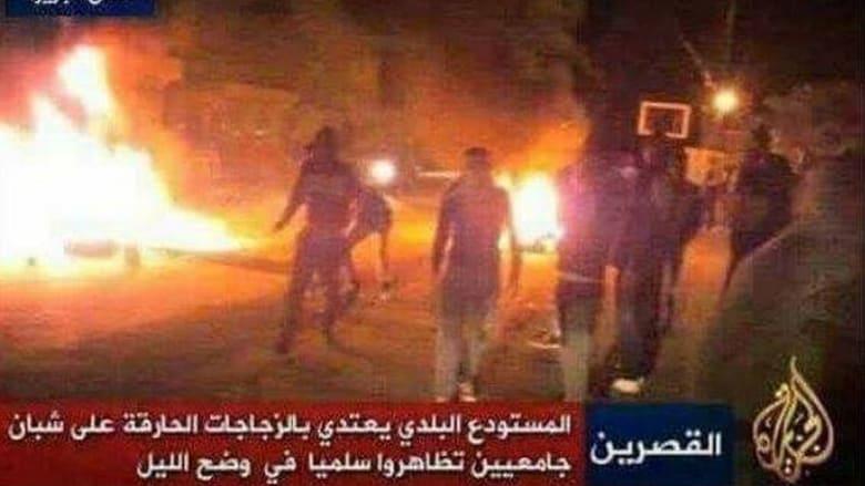 صورة مفبركة منسوبة للجزيرة حول أحداث عنف تخلق ضجة واسعة في تونس