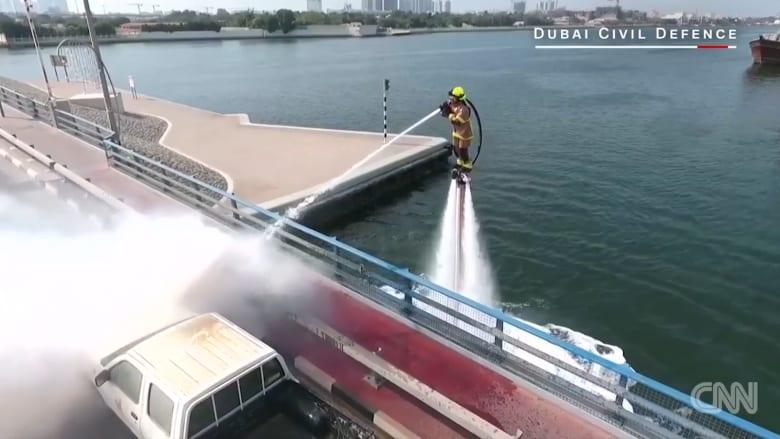 دبي ترفع المستوى العالمي للإطفاء بتقنيتها الجديدة