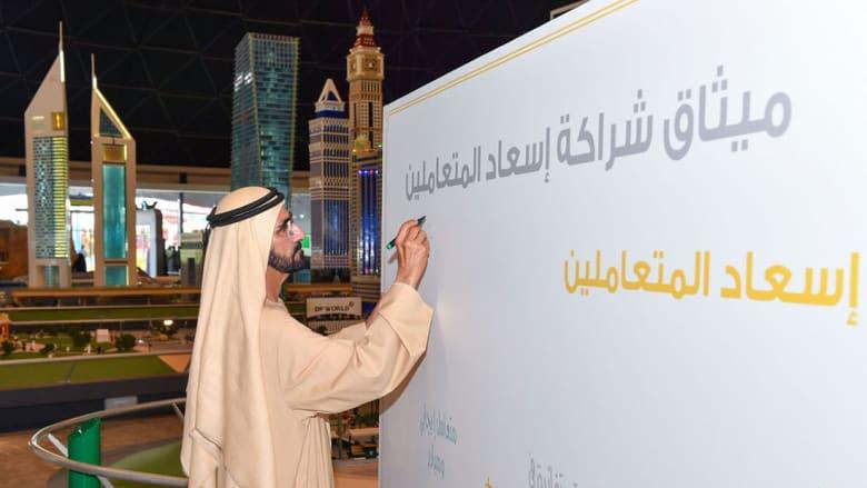 """شاهد في دقيقتين كيف تغيرت دبي خلال 20 عاما.. ومحمد بن راشد يطلق """"مصنع سعادة المتعاملين"""""""