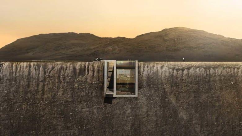 تحت سطح الأرض؟ شاهد الروائع الهندسية من لبنان لأفغانستان