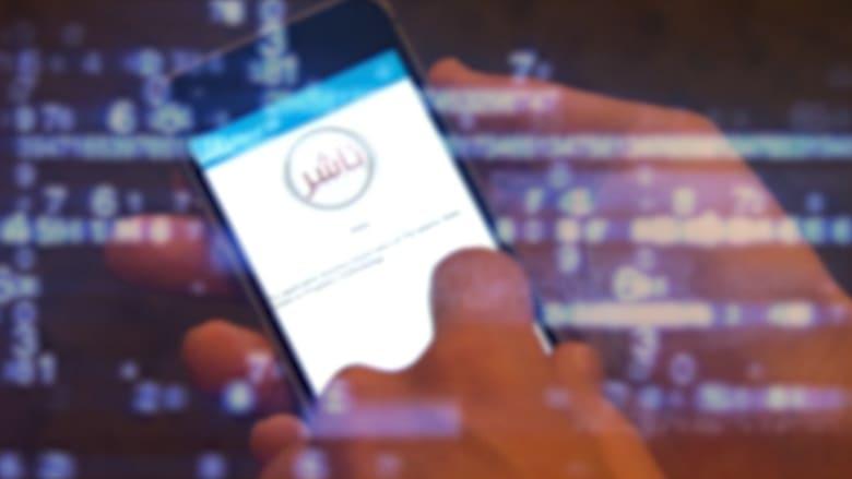 شاهد كيف يدرب داعش مجنديه عبر الانترنت