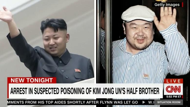 هل يقف كيم جونغ اون وراء اغتيال أخيه؟