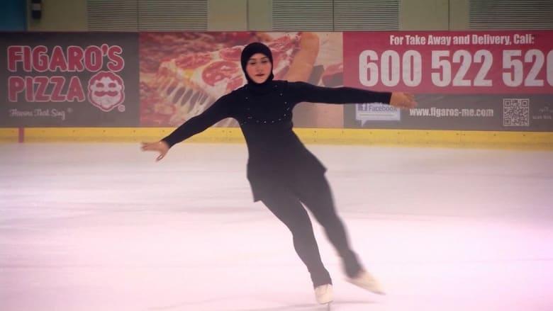 أول متزلجة إماراتية على الجليد باتجاه الأولمبياد