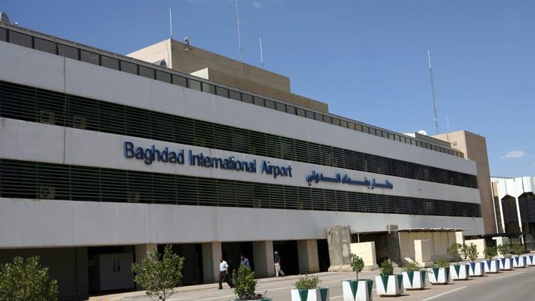 لماذا استثني العراق من الحظر الجديد لترامب؟