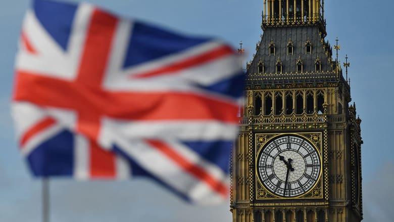 """لندن: لجنة برلمانية تدعو الحكومة لمحاورة الإخوان وتوضيح """"الإسلام السياسي"""""""