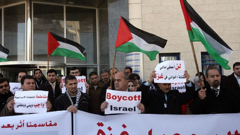 إسرائيل تعتمد قانونا تمنع بموجبه دخول مؤيدي مقاطعتها