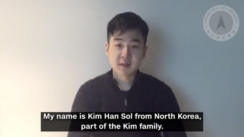 شاهد.. ابن أخ زعيم كوريا الشمالية يظهر في فيديو غامض
