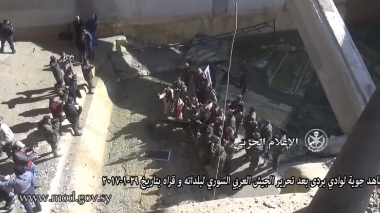 الأمم المتحدة: قصف خزان مياه وادي بردى جريمة حرب ارتكبها النظام السوري