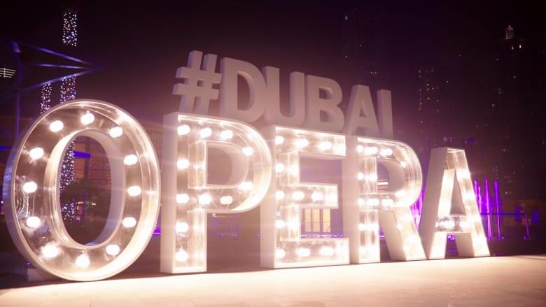 داخل دبي أوبرا.. معلم دبي الجديد بكلفة 330 مليون دولار