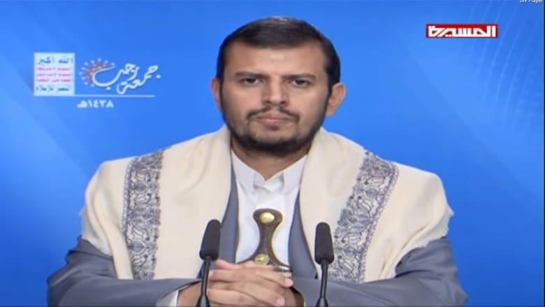 الحوثي يعلق على محاولة الاعتداء على عسيري
