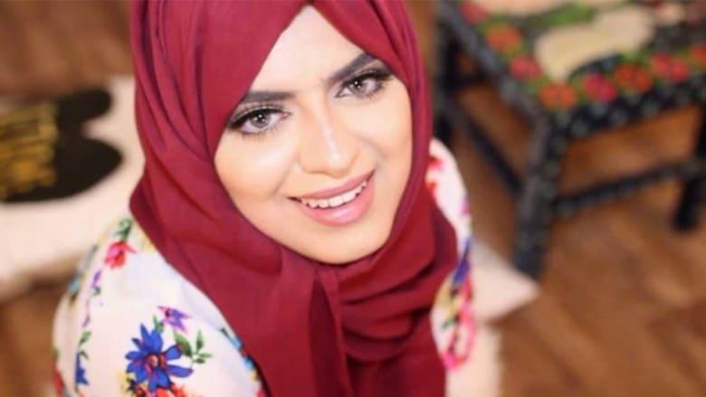 """يوتيوب..هذا """"السلاح"""" الأكثر فتكاً بيد المرأة السعودية"""