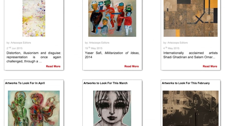 """""""آرتسكوبس"""".. مزاد إلكتروني لأعمال الفنانين العرب"""