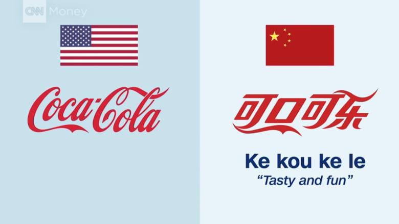 """علامات تجارية معروفة.. ولكن بـ""""نكهة"""" صينية"""