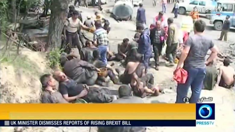 شاهد.. إنقاذ العمال بعد انفجار منجم الفحم في إيران