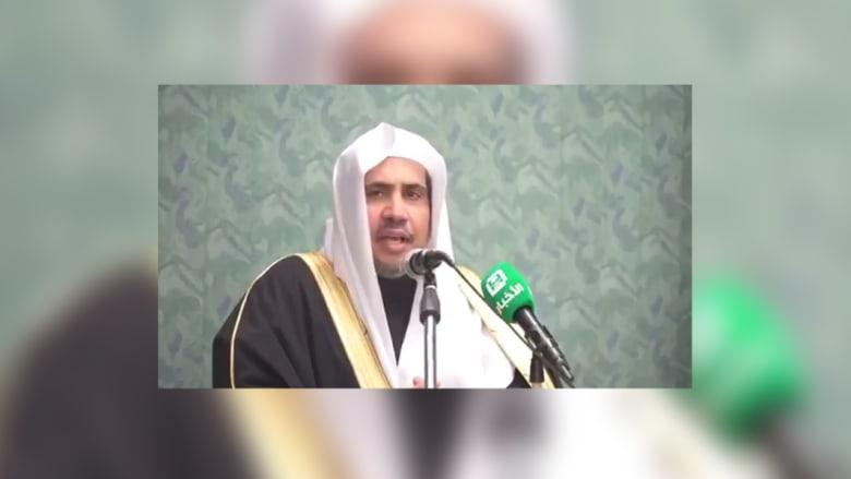 رابطة العالم الإسلامي توضح حقيقة تصريح أمينها حول الحجاب بالبلاد غير الإسلامية