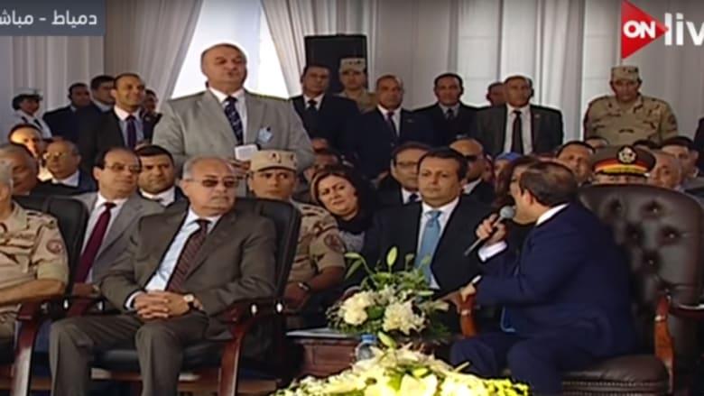 بالفيديو.. عبدالفتاح السيسي ينفعل على نائب في البرلمان طالب بإرجاء زيادة أسعار الوقود: أنت مين؟