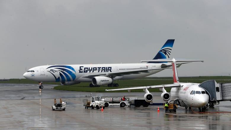 طيران مصر يعلن تعليق رحلاته من وإلى قطر