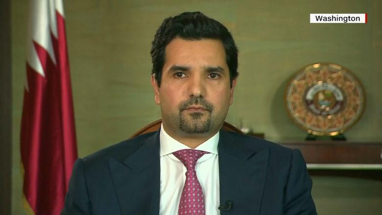 سفير قطر بأمريكا: من لديه أدلة على دعمنا للإرهاب فليقدمها وتغريدات ترامب فاجأتني