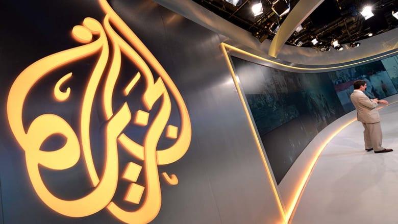 """""""الجزيرة"""": مواقعنا ومنصاتنا الرقمية تتعرض لهجوم إلكتروني.. وإغلاق موقع تلفزيون قطر مؤقتا"""