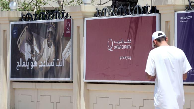 لجنة حقوق الإنسان في الدوحة: نتفرّد في مجلس التعاون بهيئة رقابة للأعمال الخيرية
