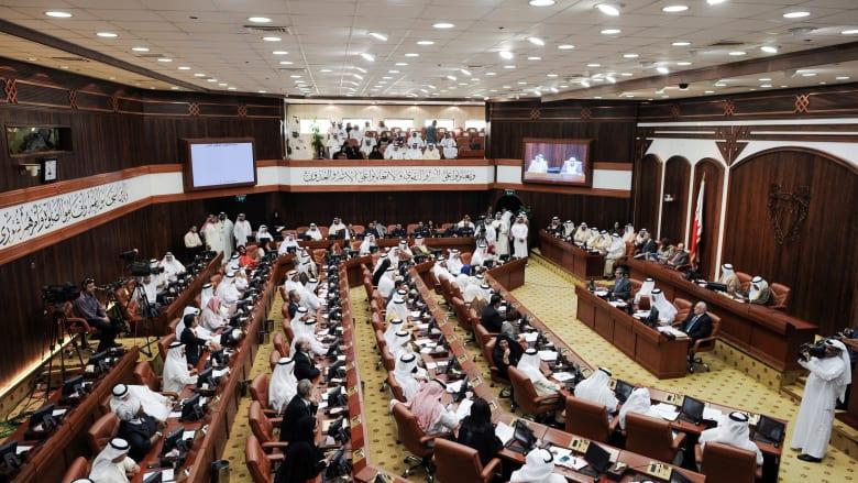 مجلس النواب في البحرين: مخطط قطري صفوي لزعزعة الأمن والاستقرار في دولتنا