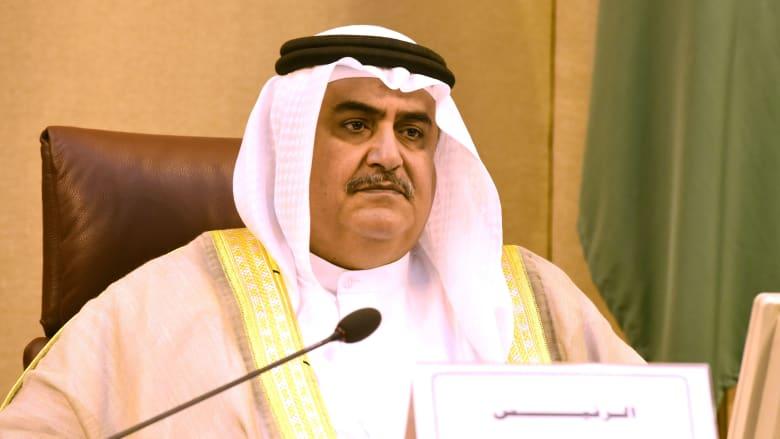 """وزير خارجية البحرين: أهل قطر """"منا وفينا"""".. والمشكلة الحقيقية هي سياسة الدوحة"""