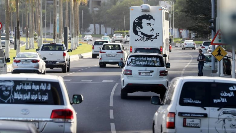 بعد تأكيدها تسلّم القائمة.. قطر: المطالب لا تتسق مع المعايير