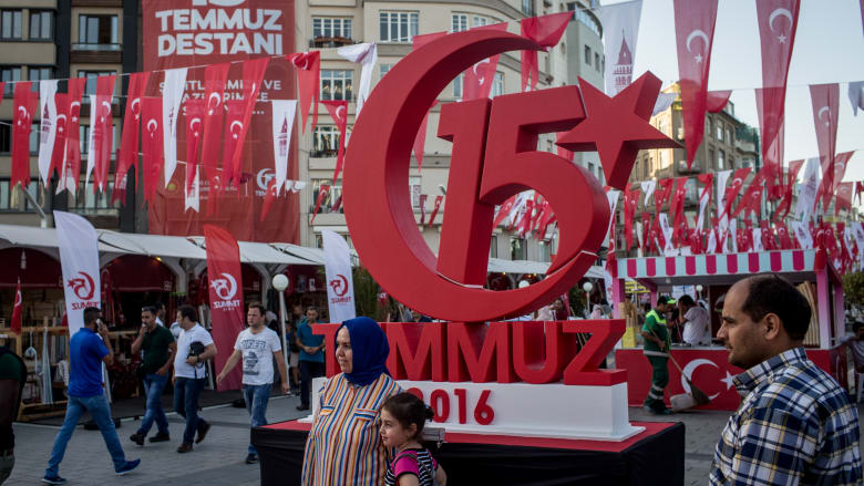 """تركيا تُحيي الذكرى الأولى لمحاولة الانقلاب العسكري.. تعرّف على جدول """"الفعاليات"""""""
