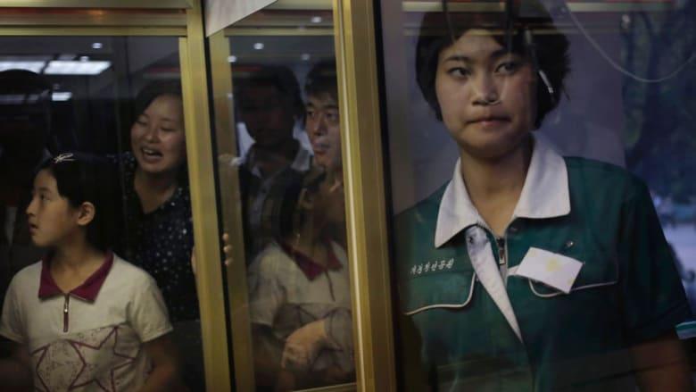 هذه حياة سكان كوريا الشمالية خلف كواليس الانضباط